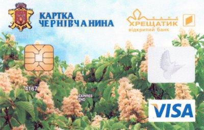 Chernivtsi introduce social & quot; chernivchanyna card & quot;