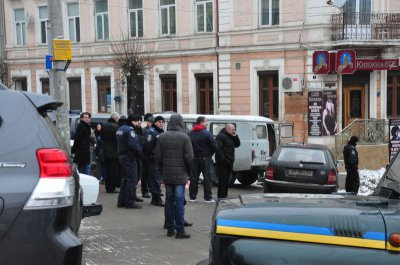 The remains of an unknown woman found slain in another Altfater in Chernivtsi