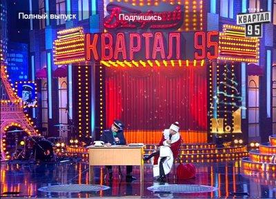 В новогоднюю ночь Черновицкую область & quot ; продали & quot ;  Румынии ( ВИДЕО )