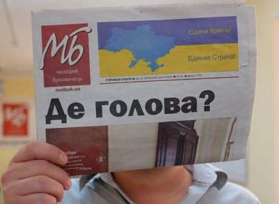 Chernivtsi OSA can get a head this week - media