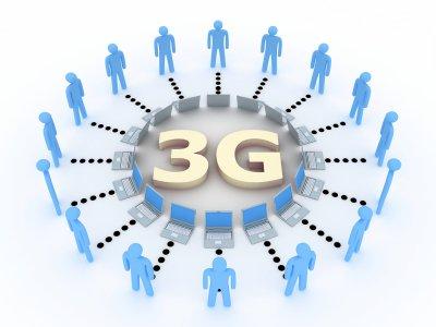 Визначився перший переможець тендеру на надання послуг 3G-зв'язку в Україні