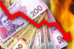 Незважаючи на заяви Гонтаревої, офіційний курс гривні знизився до рівня 30,01 за долар