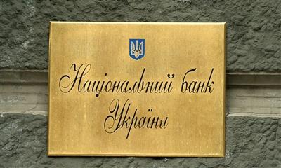 Нацбанк проведе інтервенцію на валютному ринку