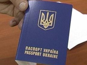 Діти з 1 квітня теж зможуть отримати біометричний паспорт