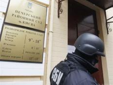 Прокуратура проводить обшук у Печерському суді міста Києва