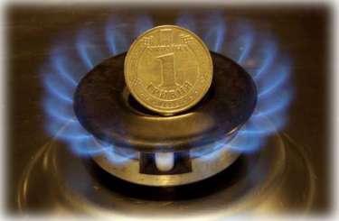 Затверджувати підвищення тарифів на газ буде Національна комісія