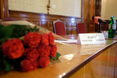As represented by the new head of the Chernivtsi Regional Administration ( PHOTOS)