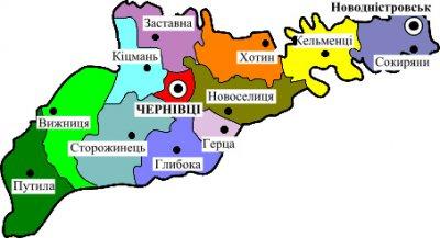 Румунів на Буковині мобілізовують менше, ніж українців, - ОДА