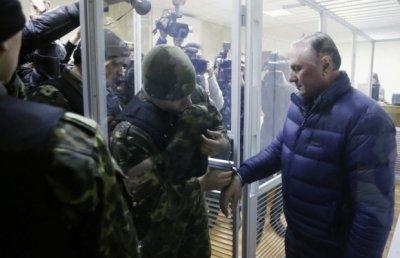Суд взяв під варту Єфремова. Він ще може вийти під заставу в 3,6 млн