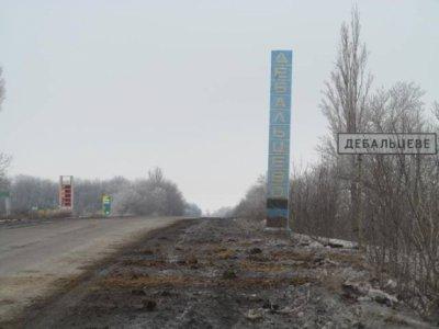 Міноборони: Бойовики захопили у полон українських військових під Дебальцевим