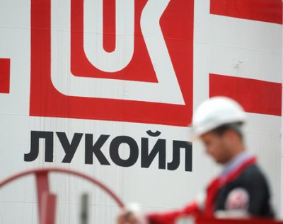 """СБУ відкрило справу проти компанії """"Лукойл"""""""