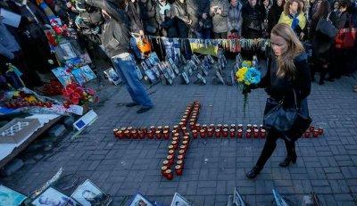 За рік після Майдану винні досі не покарані, - Amnesty International