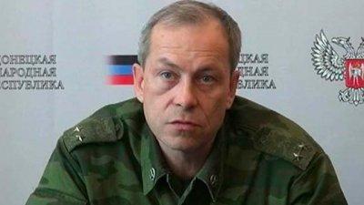 """Бойовики """"ДНР"""" заявили, що почали відводити важку техніку"""