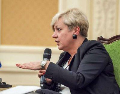 Гонтарєва розповіла наскільки зростуть тарифи на газ та тепло