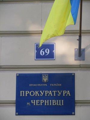 """Екс-голова спілки """"афганців"""" Буковини отримав аж три квартири"""