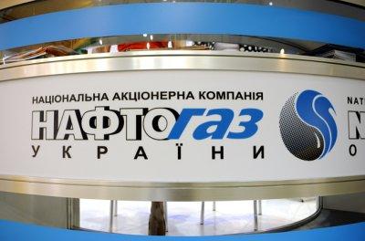 «Нафтогаз» не буде платити за газ, який «Газпром» постачає бойовикам
