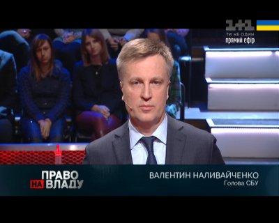 Снайперськими групами іноземців, які розстрілювали Майдан, керував помічник Путіна, - Наливайченко