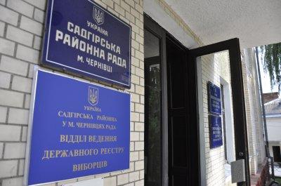 Райради Чернівців - проти своєї ліквідації