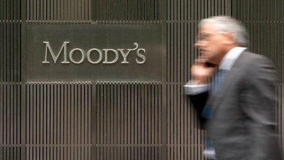 Рейтингове агентство Moody's знизило кредитний рейтинг Росії до сміттєвого