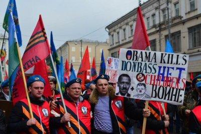 """У Москві відбувся марш """"Антимайдан"""""""