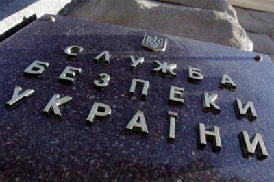 В СБУ склали список російських ЗМІ, яким припинили акредитацію