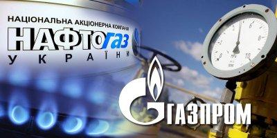 """У """"Нафтогазі"""" кажуть, що """"Газпром"""" порушує контракт"""