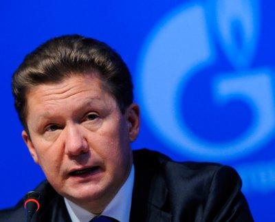 """""""Газпром"""" погрожує припинити постачання газу в Україну"""