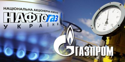 """Нафтогаз"": Поки ""Газпром"" порушує Брюссельський протокол, передплати не буде"