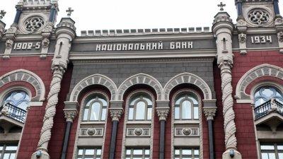 Нацбанк заборонив банкам купувати валюту за дорученням клієнтів