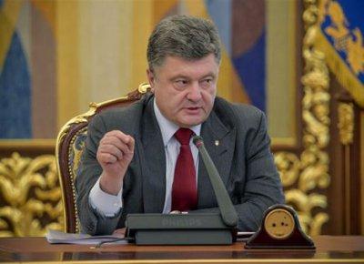 ЗМІ: Президент вимагав від глави НБУ стабілізувати курс на рівні 21,7