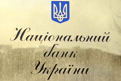 НБУ скасував своє рішення щодо заборони банкам купувати валюту за дорученням клієнтів
