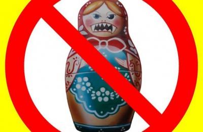 У Рівному заборонили продавати товари російського виробництва