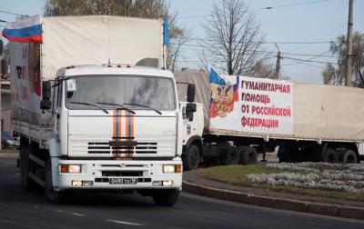"""У черговому російському """"гумконвої"""" – 41 бензовоз та 2 авто з """"літературою"""""""