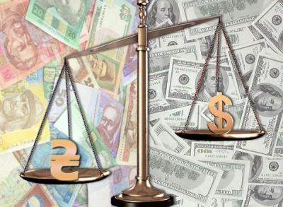 На міжбанку курс долара знизився до 29 гривень