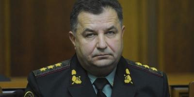 Міністр оборони розповів коли демобілізують військових, які воюють у зоні АТО