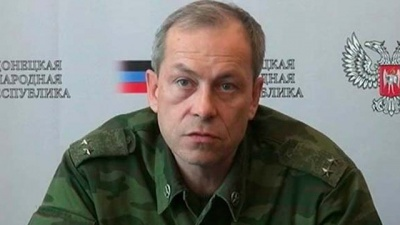 """У """"ДНР"""" стверджують, що закінчать відводити важке озброєння 1 березня"""