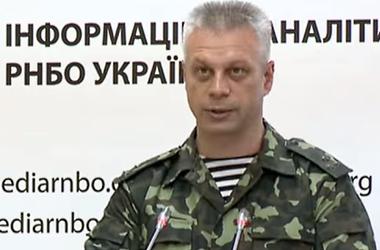 Штаб АТО фіксує підготовку бойовиків до наступу