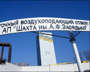 В Україні оголошено жалобу за загиблими шахтарями