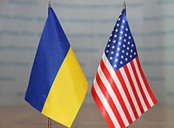 Уряд США готовий надати Україні державних гарантій на мільярд доларів