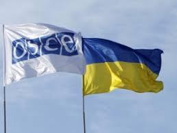 Україна передала ОБСЄ список відведеної техніки