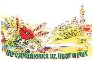 Художниця з Буковини – перша в Україні