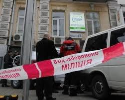 В Одесі з 8-го поверху випав прокурор. Міліція побачила ознаки вбивства