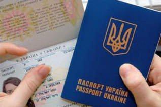 У посольствах призупинили оформлення біометричних паспортів