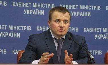 Демчишин назва ціну на російський газ, на яку розраховує Україна