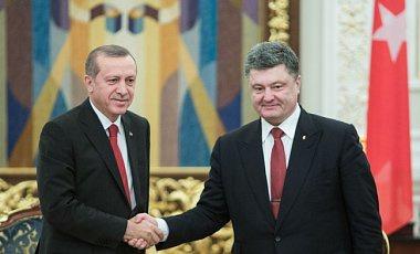 Порошенко та Ердоган домовилися активізувати переговори про зону вільної торгівлі