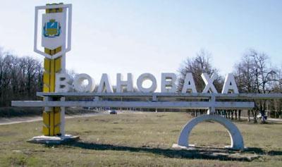 У Волновасі невідомі розстріляли співробітника СБУ