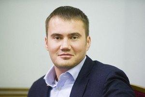 Віктор Янукович-молодший загинув на Байкалі - ЗМІ