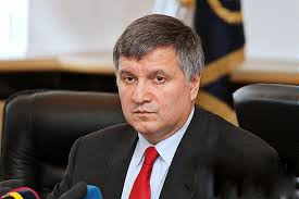 Аваков: Вбивство співробітника СБУ у Волновасі розкрито