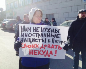 У Санкт-Петербурзі проходить з`їзд неонацистів Європи