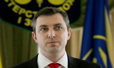 Глава Державної фіскальної служби подав у відставку